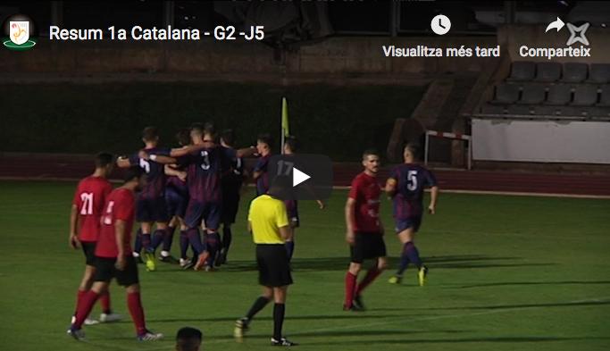 exuberante en diseño que buen look nueva selección Ja podeu veure els gols de la jornada 5 d'#1cat2 - El Travesser